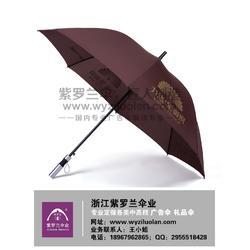 山东广告伞 紫罗兰广告伞美观耐用 全自动高尔夫广告伞定制