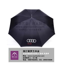 三折广告雨伞制作厂家-紫罗兰伞业(在线咨询)-广告雨伞图片