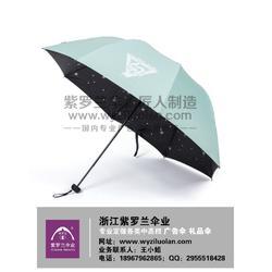 礼品广告伞-紫罗兰广告伞匠人制造-广告伞图片