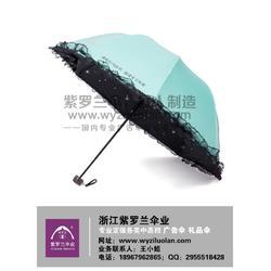 折叠广告雨伞-山东广告雨伞-紫罗兰广告伞匠人制造图片