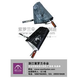 威海广告雨伞、紫罗兰广告伞十把起订、礼品广告雨伞制作厂家图片