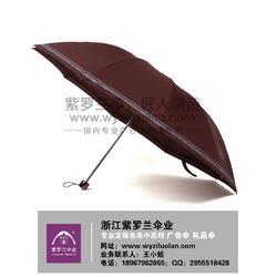 直杆高尔夫广告伞制作,紫罗兰伞业款式新颖,广告伞图片