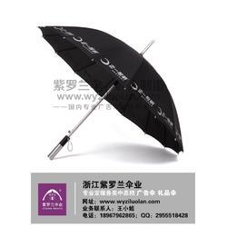 礼品广告伞-紫罗兰伞业款式新颖-广告伞图片