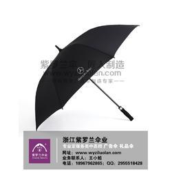 全自动高尔夫伞印刷-石家庄高尔夫伞-广告伞订购认准紫罗兰图片