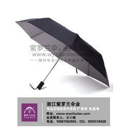 商务广告伞定制|紫罗兰伞业匠人制造(在线咨询)|广告伞图片