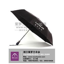 江苏广告伞_紫罗兰伞业匠人制造_直杆广告伞图片