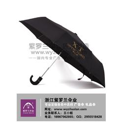 禮品高爾夫廣告傘印刷-紫羅蘭傘業(在線咨詢)廣告傘圖片