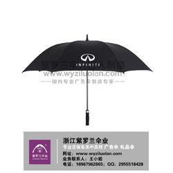 三折广告雨伞制作_广告雨伞_紫罗兰广告伞匠人制造图片