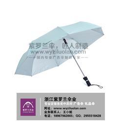 广告伞制作-浙江广告伞-紫罗兰伞业美观耐用(查看)图片