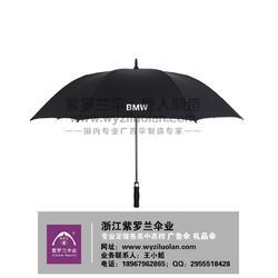 全自动高尔夫伞效果图 紫罗兰广告伞匠人制造 高尔夫伞