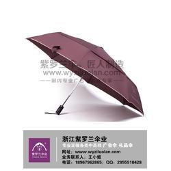 全自动广告雨伞印刷-石家庄广告雨伞-紫罗兰伞业有限公司图片