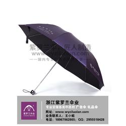直杆广告雨伞效果图-唐山广告雨伞-紫罗兰伞业有限公司图片