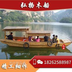仿旧船/贡多拉/观光木船/划桨渔/道具船/乌篷船图片