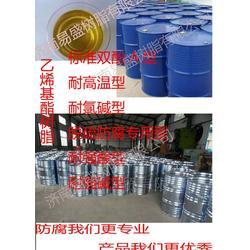 双鸭山乙烯基树脂|易盛品牌保证|乙烯基树脂 图片