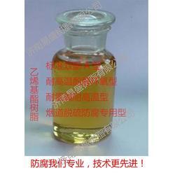 双酚A乙烯基树脂、易盛质量保证、白城乙烯基树脂图片