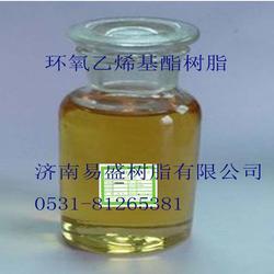 保定乙烯基树脂-易盛厂家直销-酚醛环氧乙烯基树脂图片