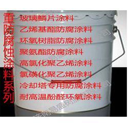 环氧树脂防腐涂料厂家-铜仁防腐涂料-易盛值得信赖图片