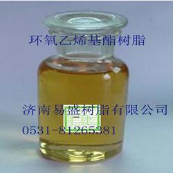 易盛行业领先,宜春乙烯基树脂,环氧乙烯基树脂图片