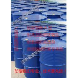 环氧乙烯基树脂|河源乙烯基树脂|易盛厂家直销(查看)图片