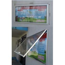 企业文化挂墙展示栏健康挂墙公告栏图片
