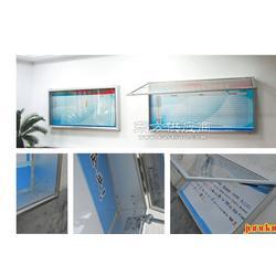 宣传栏定做宣传橱窗挂墙公告栏校园宣传栏颜色宣传栏图片