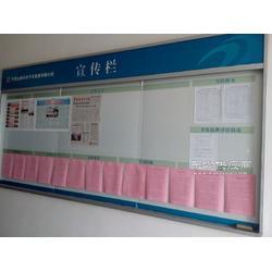 开启式挂墙公告栏,学校挂墙公告栏,室内挂墙告示栏图片