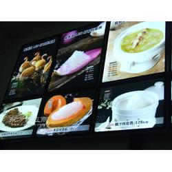 餐饮界新款苹果灯箱菜牌灯箱图片