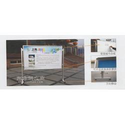车间安全生产宣传栏信息张贴栏图片