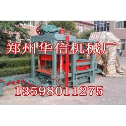 柘荣县免烧砖机图片