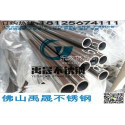 厂家直销平椭管38x19壁厚0.6到2.0mm报价图片
