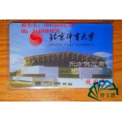 生产感应式门禁卡厂家 PVC小区门禁卡生产 小区门禁卡制作图片