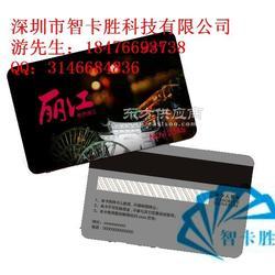 旅游IC卡制作厂家 旅游会员一卡通设计 旅游局连锁管理系统供应图片