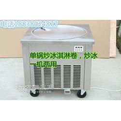 抹茶炒酸奶机器多少钱一台炒冰机商家图片