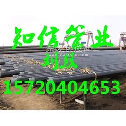 国家标准埋地钢制管道3pe环氧粉末防腐钢管技术标准图片