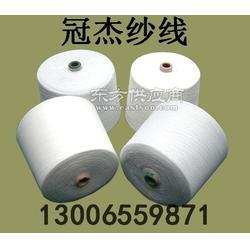 气流纺人棉纱16支21支30支 粘胶人棉纱线图片