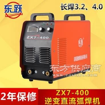 ZX7-400逆变式可调直流手工弧焊机
