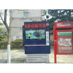 智容光电55寸户外广告机北方广告机生产厂家服务周到图片