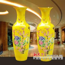 青花陶瓷大花瓶 粉彩陶瓷大花瓶 商务馈赠礼品图片