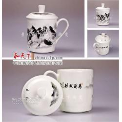陶瓷保温杯 定做 结婚 纪念杯图片