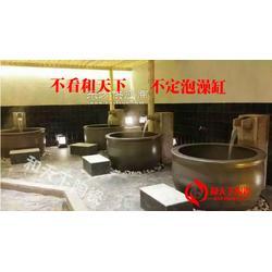 陶瓷大缸 定制加工各种澡堂冲洗缸温泉洗浴泡澡大缸定做图片