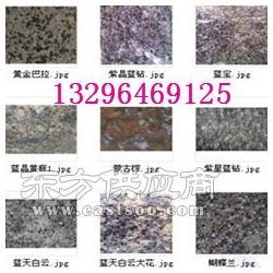 欧亚金麻石材 欧亚金麻石材生产厂家图片