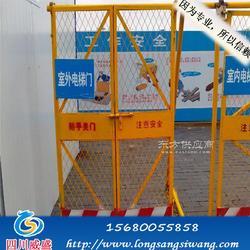 建筑工地楼层安全防护门质优价廉图片