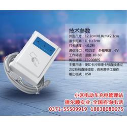 电瓶车智能充电插座_【捷尔顺】_漯河充电插座图片