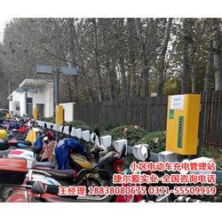 吕梁充电插座、电动车充电插座、【捷尔顺】图片