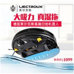 世界名牌 德国莱尔克斯、机器人吸尘器、江山机器人吸尘器销售点图片
