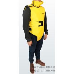 防护服_中子防护服_双辐公司(优质商家)图片