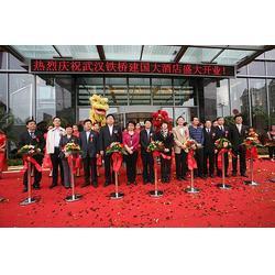 武汉开业庆典、国兆会展、开业庆典活动图片