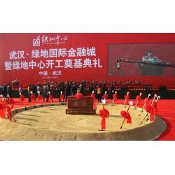 开工奠基仪式策划、武汉开工奠基仪式、国兆会展服务公司图片