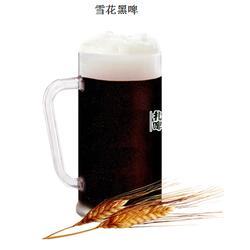 扎啤杯,南京阿朗斯特酒业,扎啤图片
