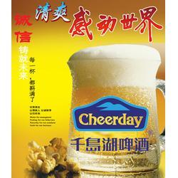南京阿朗斯特酒业(图)_浙江多彩扎啤_扎啤图片
